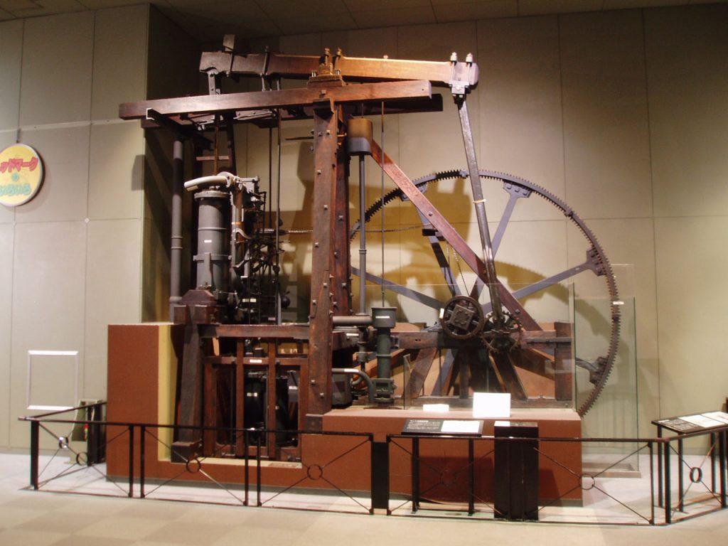Jame Watt - Buhar Makinesi
